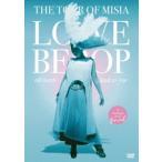 MISIA/THE TOUR OF MISIA LOVE BEBOP all roads lead to you in YOKOHAMA ARENA Final(通常盤) [DVD]