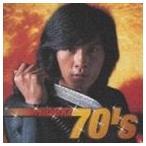 西城秀樹/HIDEKI 70's 【CD】