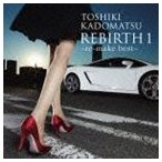 角松敏生/REBIRTH 1 〜re-make best〜(CD)