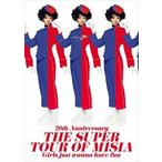 MISIA/20th Anniversary  THE SUPER TOUR OF MISIA  Girls just wanna have fun [Blu-ray]