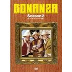 ボナンザ〜カートライト兄弟 Season2 [DVD]