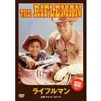 WESTERN HEROES VOL.11 ライフルマン(DVD)