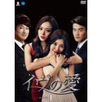 イヴの愛 DVD-BOX1(DVD)
