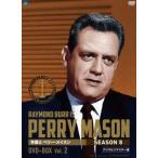弁護士 ペリー・メイスン シーズン8 DVD-BOX Vol.2(DVD)