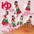 とちおとめ25 / ゆ(type ゆ) [CD]