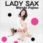 藤野美由紀(as)/LADY SAX(CD)