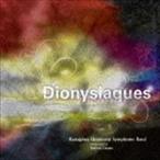神奈川大学吹奏楽部/F・シュミット: ディオニソスの祭(HDCD)(CD)