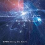 文教大学吹奏楽部 / P.スパーク:宇宙の音楽 [CD]