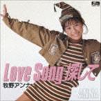 牧野アンナ/Love Song 探して コンプリート シングルス(CD)