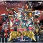 戸塚修 鈴木キサブロー(音楽) / 電光超人グリッドマン オリジナル・サウンドトラック [CD]