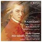 ペーター・シュミードル(cl)/モーツァルト: ケーゲルシュタット・トリオ(CD)