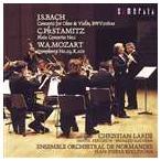 クリスチャン・ラルデ(fl)/シュターミッツ: フルート協奏曲(CD)