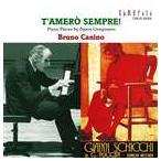 ブルーノ・カニーノ(p) / 君を愛す〜イタリア・オペラ作曲家によるピアノ作品集 [CD]