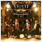 イ・ソリスティ・ディ・ペルージャメンバー/ヴィオッティ 3つの協奏的四重奏曲(CD)