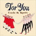 Czecho No Republic/For You(初回生産限定盤/CDのみ)(CD)