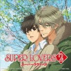 矢田悠祐/TVアニメ「SUPER LOVERS 2」オープニング・テーマ::晴レ色メロディー(SUPER LOVERS 2盤)(CD)