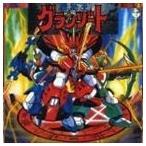 ANIMEX1200 100: 魔動王グランゾート 音楽集(CD)