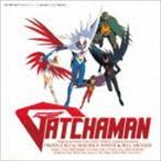 モーリス・ホワイト、ビル・メイヤ.../ANIMEX 1200 197:: ガッチャマン オリジナル・サウンドトラック(完全限定生産廉価盤)(CD)