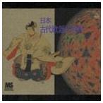 ����ڽ������ؤ�����(CD)