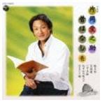 片岡愛之助[六代目]/片岡愛之助 朗読CD (上)(CD)