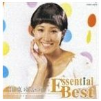 伊東ゆかり/エッセンシャル・ベスト 伊藤ゆかり(期間限定生産廉価盤)(CD)