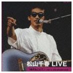 松山千春/松山千春 LIVE 時代をこえて 〜1981.6 東京・日比谷野外音楽堂〜(CD)