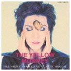 THE YELLOW MONKEY/夜行性のかたつむり達とプラスチックのブギー(低価格盤/Blu-specCD2)(CD)