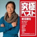 新沼謙治/究極ベスト/新沼謙治(CD)