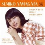 やまがたすみこ/ゴールデン☆ベスト やまがたすみこ シングル・コレクション(UHQCD)(CD)