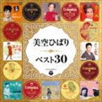 美空ひばり / 美空ひばり ベスト30 [CD]