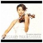 高嶋ちさ子(vn)/高嶋ちさ子クラシカル・セレクション(CD)