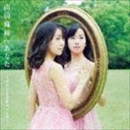 ���Ļ��塿���ʤ� ����ߤ������ĽդΥ��ǥ���(CD)