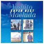 町田義人/町田義人 スーパー・ベスト(CD)