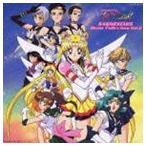 ��������Υ����顼��� �����顼�������� ���ߥ塼���å����쥯������ Vol.2��HQCD��(CD)