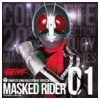 COMPLETE SONG COLLECTION OF 20TH CENTURY MASKED RIDER SERIES 01 ���̥饤������Blu-specCD��(CD)
