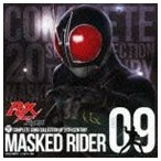 COMPLETE SONG COLLECTION OF 20TH CENTURY MASKED RIDER SERIES 09 ���̥饤����BLACK RX��Blu-specCD�� [CD]