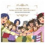 THE IDOLM@STER 765PRO ALLSTARS+ GRE@TEST BEST! -THE IDOLM@STER HISTORY-(Blu-specCD2) [CD]