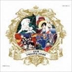 冨田勲(音楽)/冨田勲 手塚治虫作品 音楽選集(Blu-specCD2)(CD)