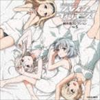 ショッピングストライクウィッチーズ ブレイブウィッチーズ 秘め歌コレクション Vol.5(CD)