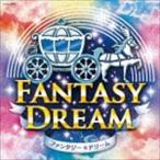 ��ư���Ѳ��ڽ� �ե��������ɥ�� [CD]