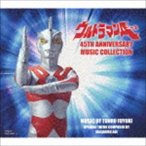 ウルトラマンA 45th Anniversary Music Collection(CD)