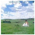 河合奈保子/スターダスト・ガーデン -千・年・庭・園-(オンデマンドCD)(CD)