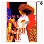 河合奈保子/THE LOVER in ME〜ファースト・クリスマス〜(オンデマンドCD)(CD)
