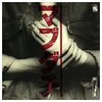 杉本哲太/マブダチ(オンデマンドCD)(CD)