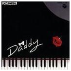世良譲トリオ+ストリングス/DADDY(オンデマンドCD)(CD)