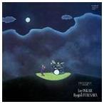古澤良治郎/フレンドリー/リー・オスカー&古澤良治郎  ライヴ・イン・ジャパン(オンデマンドCD)(CD)
