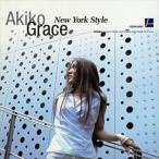 Yahoo!ぐるぐる王国2号館 ヤフー店アキコ・グレース/ニューヨーク・スタイル(オンデマンドCD)(CD)