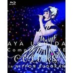 内田彩/AYA UCHIDA Complete LIVE 〜COLORS〜 in 日本武道館(Blu-ray)