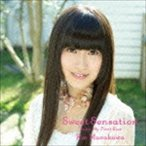 村川梨衣 / Sweet Sensation/Baby,My First Kiss(初回限定盤A/CD+DVD) [CD]
