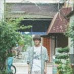 花江夏樹 / こころ(初回限定盤/CD+DVD) [CD]